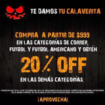 netshoes ofertas octubre 2013 mexico