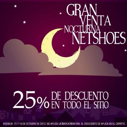 netshoes venta nocturna 15 y 16 octubre 2013 mexico