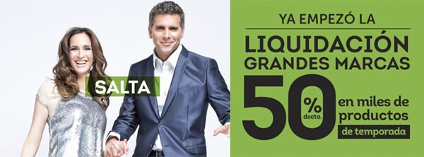 ofertas-saga-falabella-liquidacion-grandes-marcas-julio-2013-peru
