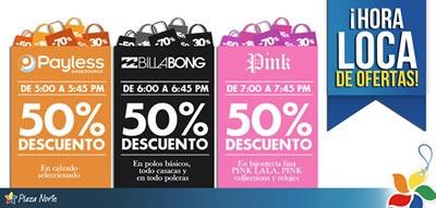 plaza-norte-hora-loca-ofertas-septiembre-2013-peru