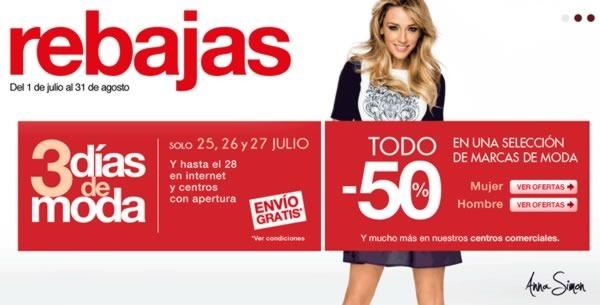 rebajas-el-corte-ingles-3-dias-de-moda-julio-2013-espana