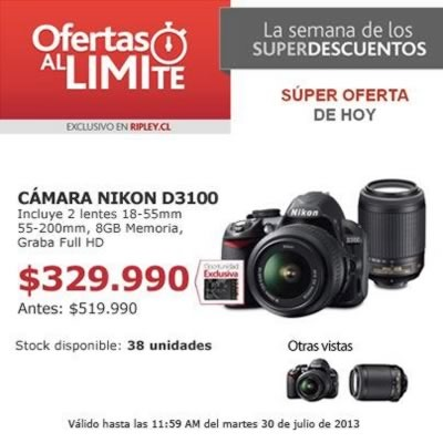 riplye-chile-ofertas-al-limite-camara-nikon-d3100-30-07-2013